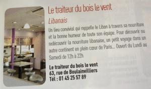 Guide du 16ème - 2013